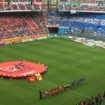 豊田スタジアムで初めての子連れサッカー観戦!名古屋グランパスVSジュビロ磐田