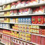 子連れグアム旅行⑫シャトルバスでKマートへ!行き方&見ているだけで楽しい現地のスーパー