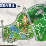 岡崎東公園、無料の動物園に行こう!動物園へは北駐車場が近いです